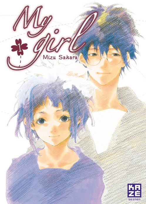 MY GIRL © 2007 by Mizu Sahara / SHICHOSHA PUBLISHING Co. and Coamix Inc.
