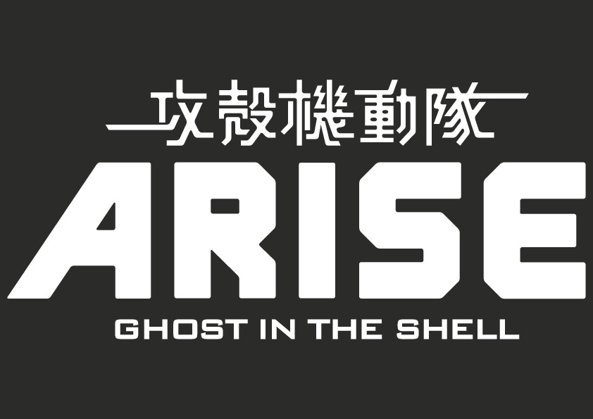 © Shirow Masamune · Production I.G / KODANSHA · GHOST IN THE SHELL ARISE COMMITTEE All Rights Reserved.