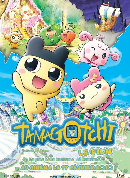 © 2008 Team TAMAGOTCHI