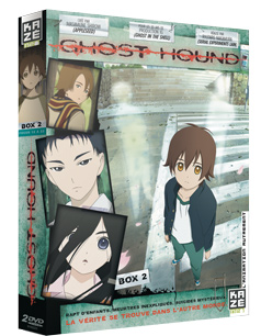 ©2007 Production I.G•Shirow Masamune / GHOST HOUND Production Committee