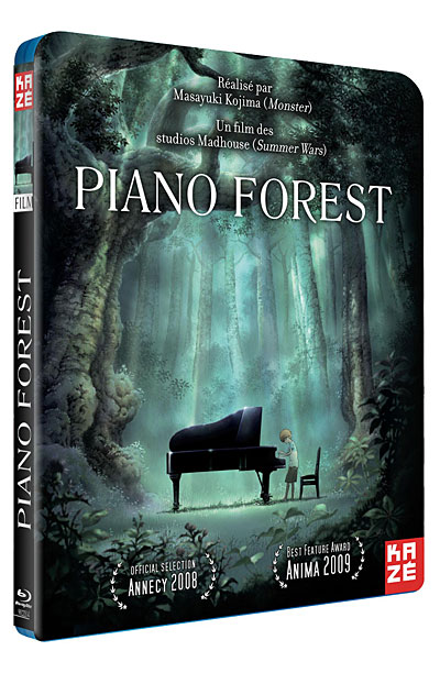 © 2007 Makoto Isshiki / THE PIANO FOREST Film Partners