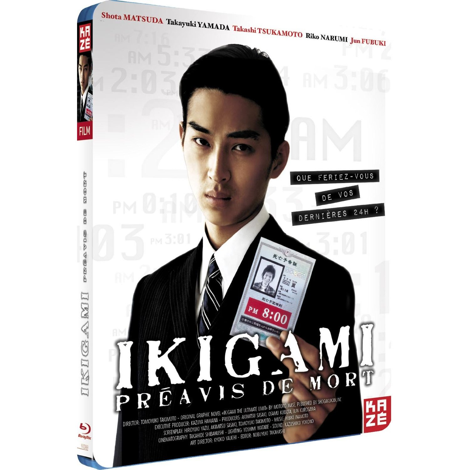 "©2008 ""Ikigami: The Ultimate Limit"" Production Committee"