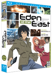 © EDEN OF THE EAST
