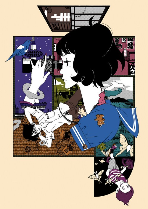 © The Tatami Galaxy Committee