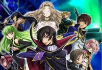 © SUNRISE / PROJECT GEASS · MBS Character Design © 2006-2008 CLAMP
