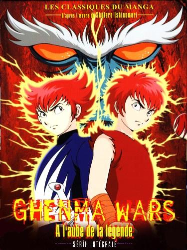Ghenma Wars © Ishimori Pro / Ghenma Wars-Eve of Mythology Production Committee