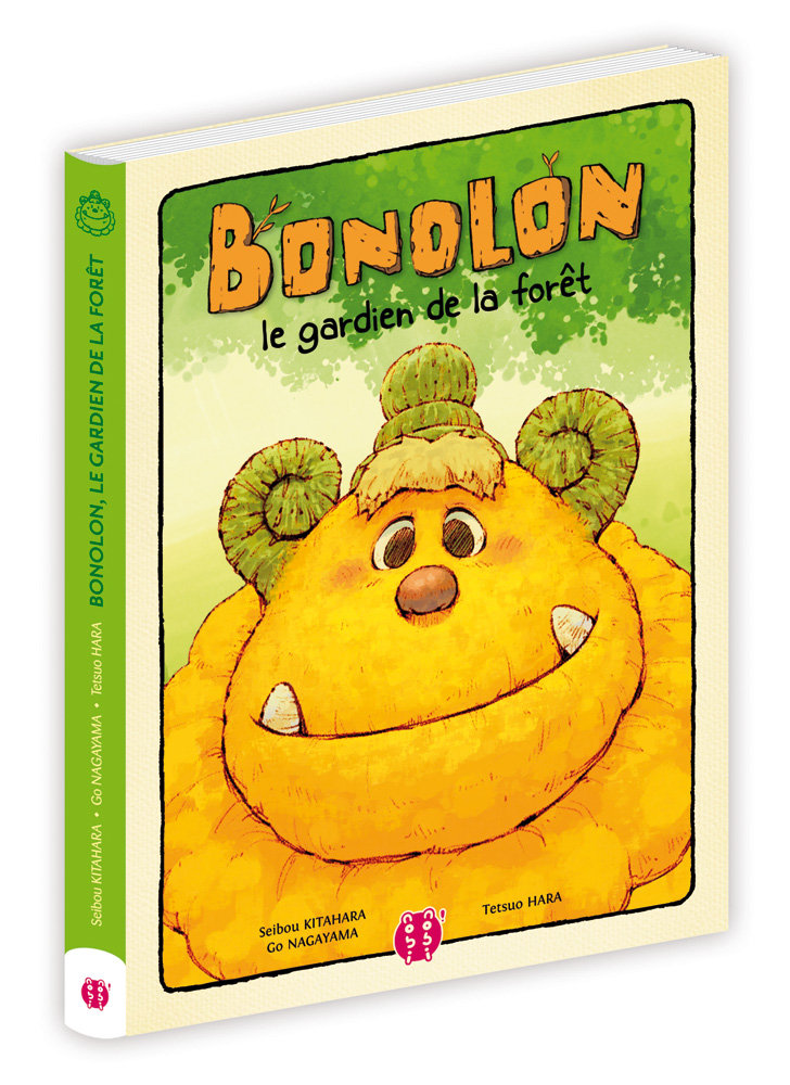 ©NSP2005, ©Bonolon and his Friends 2007